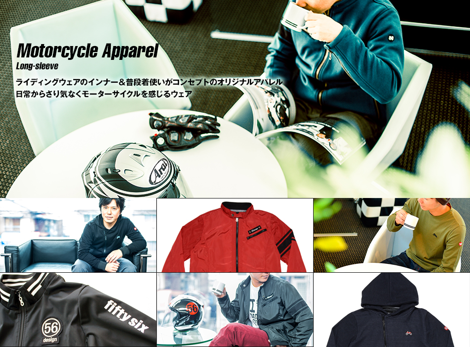 Motorcycle Apparel [Sweat/Parka]