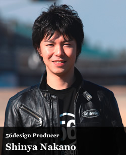 56design Producer Shinya Nakano 中野 真矢