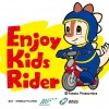 "Honda ""Enjoy Kids Rider"""