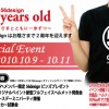 56design 2years old SPECIAL EVENT