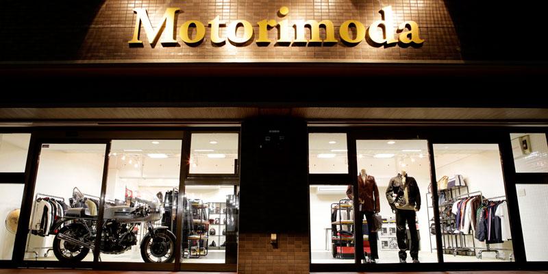 Motorimoda(モトーリモーダ)名古屋店
