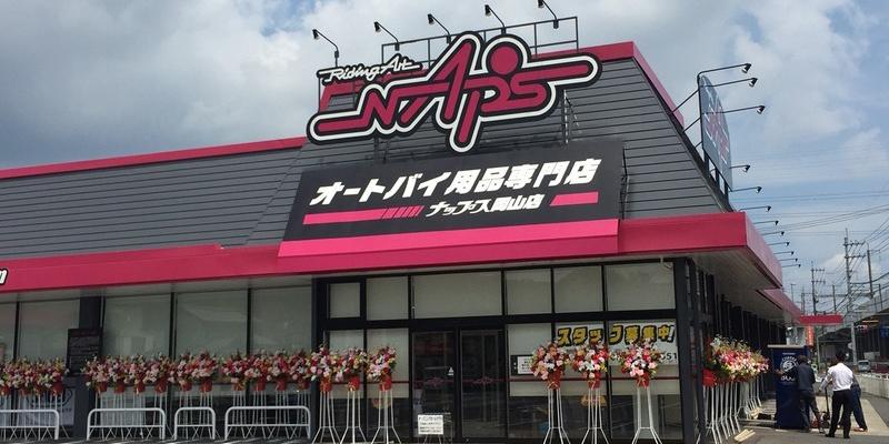 ナップス岡山店