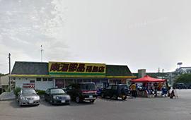 南海部品福島店