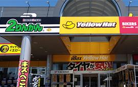 札幌 2りんかん